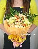 【送料無料】【父の日】(6/14~17にお届け)チェックのラッピング カーネーションと季節のお花のブーケ・花束(生花)(黄色系) FL-MD-808