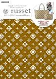 russet 2011-2012 Autumn & Winter