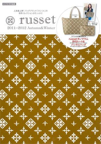 russet 2011-2012 Autumn & Winter