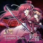 PCゲーム「11eyes-罪と罰と贖いの少女-」オープニングテーマ「Lunatic Tears」