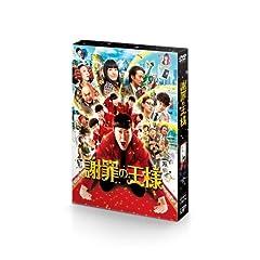 �Ӎ߂̉��l [DVD]