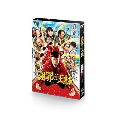 �պ�β��� [DVD]