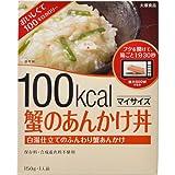マイサイズ 100kcal 蟹のあんかけ丼 150g