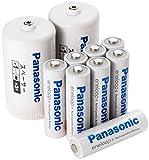 パナソニック eneloop 単3形充電池 8本パック スタンダードモデル 単3→単1形サイズ変換スペーサー2本付【フラストレーションフリーパッケージ(FFP)モデル】 BK-3MCC/8FA