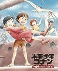 宮崎駿初監督作品「未来少年コナン」全26話がニコ生で一挙配信