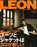 LEON (レオン) 2012年 10月号 [雑誌]