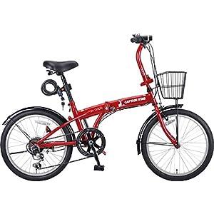 [Amazon.co.jp限定商品] キャプテンスタッグ Oricle 20インチ 折りたたみ自転車 FDB206