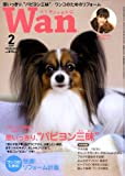 wan (ワン) 2009年 02月号 [雑誌]