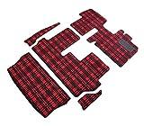 Hotfield ダイハツ タント タントカスタム LA600S フロアマット&トランクマット&ステップマット STDブラック 一体式 選べる11カラー