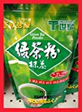 Tradition Matcha Green Tea Powder 205g / All Natural Green Tea Powder Matcha 8.8 OZ