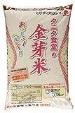 【精米】タニタ食堂の金芽米 4.5kg (無洗米/ブレンド米) 平成27年産