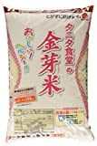 【精米】タニタ食堂の金芽米 4.5kg (無洗米/ブレンド米) 平成27年産 ランキングお取り寄せ