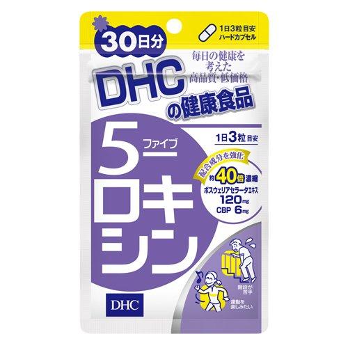 5ロキシン 30日分