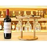 BIMITA ワイングラス スタンド グラスホルダー 木製天然竹