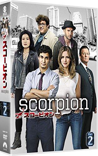 SCORPION/スコーピオン DVD-BOX Part2