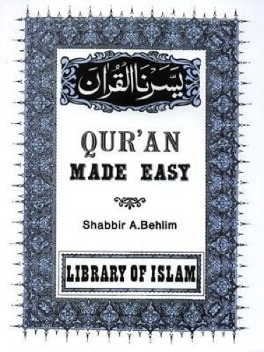 Quran Made Easy (Islam Made Easy compare prices)