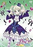 アイカツ! 5(初回封入限定特典:DVDオリジナル アイカツ!カード「ガーリーいちごブーツ」付き)