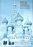img - for Ruslan Russian Songbook: 24 Songs for Learners book / textbook / text book