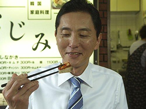 第2話「中央区銀座の韓国風天ぷらと参鶏湯ラーメン」