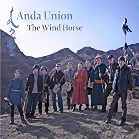 The Wind Horse