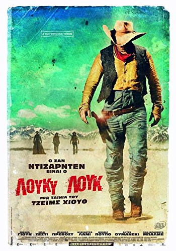 Lucky luke poster movie greek 11 x 17 inches 28cm x 44cm for Dujardin salomone