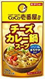 CoCo壱番屋 チーズカレー鍋スープ 750g×10袋 ダイショー カレー鍋の素