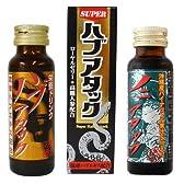 沖縄栄養ドリンク3本セット(ハブアタック 50ml・SUPERハブアタック 30ml・ノニアタック50ml)
