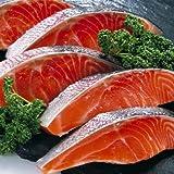 北洋紅鮭切身約10切【甘塩】1kg前後