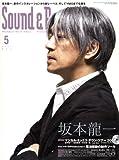 Sound & Recording Magazine (サウンド アンド レコーディング マガジン) 2007年 05月号 [雑誌]