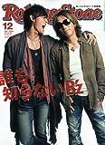 Rolling Stone ( ローリング・ストーン ) 日本版 2009年 12月号 [雑誌]