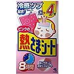 【40個セットでお得】ピンクの熱さまシート こども用 冷却シート(12枚+4枚)×40個