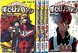 僕のヒーローアカデミア コミック 1-7巻セット (ジャンプコミックス)