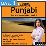 Instant Immersion Level 1 - Punjabi [Download]