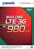 NEC Biglobe [NECビッグローブ(NECBC)][BIGLOBE LTE・3G][標準SIMカード][UIM_KIT_W]