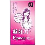 Epoca (エポカ) 1箱12個入