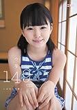 つな149cm ミニマム [DVD]