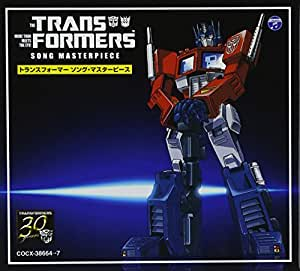 Transformers - TRANS FORMER SONG MASTERPIECE(4CD) - Amazon.com Music