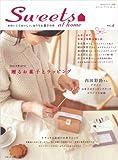 Sweets at home vol.2―かわいくておいしい、おうちお菓子の本 (2) (私のカントリー別冊)