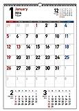 2014年 書き込み式シンプルカレンダー A2タテ ([カレンダー])