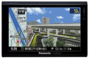 Panasonic Gorilla SSDポータブルカーナビステーション 5v型 CN-SP507VL