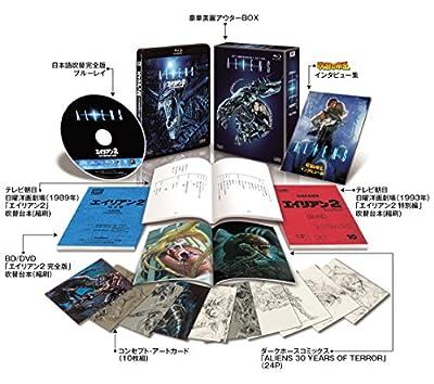 【Amazon.co.jp限定】エイリアン2(日本語吹替完全版)コレクターズ・ブルーレイBOX (A3サイズポスター付き)(初回生産限定) [Blu-ray]