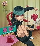 恋瞬 -こ・い・ま・ば・た・き-(アニメ「新テニスの王子様」)