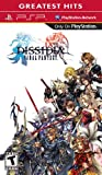 Dissidia Final Fantasy - PlayStation Portable Standard Edition