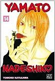 echange, troc Tomoko Hayakawa - Yamato Nadeshiko T14