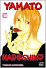 Yamato Nadeshiko, Tome 14 par Hayakawa