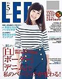 LEE (リー) 2016年5月号 [雑誌]