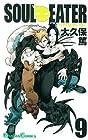 ソウルイーター 第9巻 2007年05月22日発売