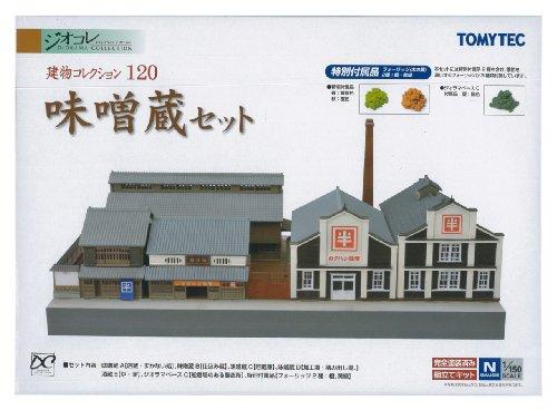 建物コレクション 建コレ120 味噌蔵セット