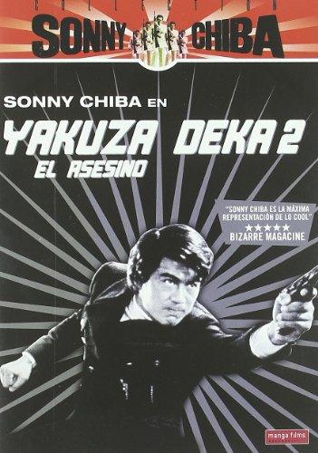 Yakuza Deka. El asesino *** Europe Zone ***