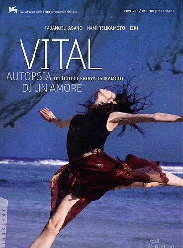 Vital - Autopsia Di Un Amore [Italian Edition]